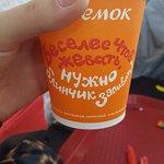 صورة فوتوغرافية لـ Teremok