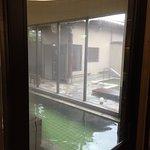 Photo of Hotel New Akebono