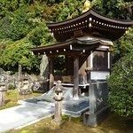 Butsumokuji Temple Foto