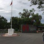 Photo of Taiwan Sugar Museum