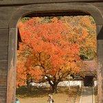Old Shizutani School Foto