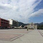 Areos Square