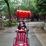 Splendid China Park Foto