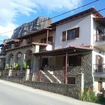 Photo of Guesthouse Vavitsas