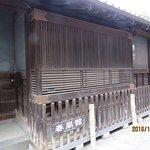 Shumpukan Fukkokan Photo