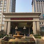 Foto de Jinling Jinding Grand Hotel