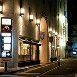 Foto de RIHGA Hotel Zest Takamatsu