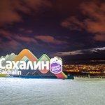 Вечерний вид на город Южно-Сахалинск