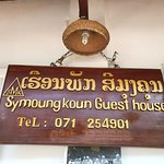 Photo of Symoungkoun Guest House
