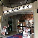 Highness Hotel Kurume Foto