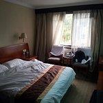 Foto de Yuyuan Hotel of Nanjing University of Aeronautics and Astronautics