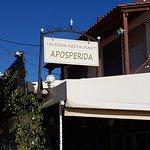 Photo of Taverna Aposperida