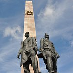 Siege of Leningrad Memorial