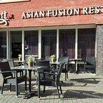 Photo of Asian Fusion Restaurant Jia