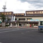 Photo of Kura Hotel Ichinoseki