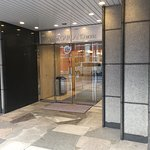 Photo of Nagoya Garland Hotel