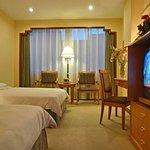 Photo of Holiday Inn Shenyang Zhongshan
