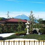 Fuji Sansuikan