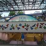 The Hiroshima Station underground (just about a 5-to-10-minute walk from the Hostel)
