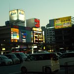 Just outside Hiroshima Station (just about a 5-to-10-minute walk from the Hostel)