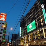 The big intersection on Ozu Dori between Hiroshima Station & the Hostel