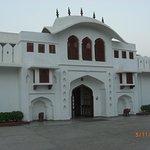 Photo of Udai Vilas Palace