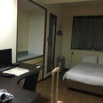 Photo de For Leaves Inn Nagai
