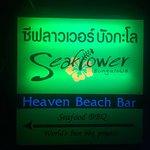 Foto de Seaflower's Heaven Bar