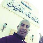 Photo de Nile Hotel Aswan