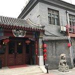 Lusongyuan Hotel