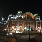 Center Hotel Osaka Foto