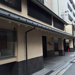 Photo of Via Inn Kyoto Shijo Muromachi