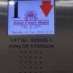 В лифте.