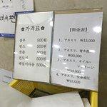 Photo de Youngbin Hotel