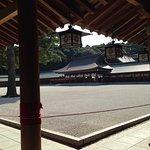 Kashihara Shrine Foto