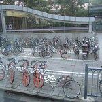 Crowne Plaza Shanghai Fudan Foto