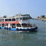Cijin Island Ferry