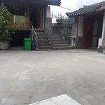 Фотография 1417704