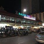Foto de Dusit Princess Chiang Mai