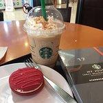 Starbucks Siam Paragon