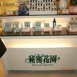 Photo of Fo Guang Shan Buddha Museum