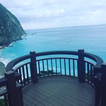 I think it's really amazing:) such a  beautiful cliff. Hualien is definitely one of my favorite