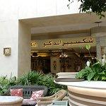 صورة فوتوغرافية لـ Shakespeare and Co. Yas Mall