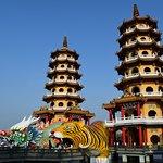 Dragon & Tiger Pagodas