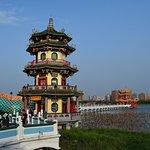 Autumn Pavilion and Wuli Pavilion
