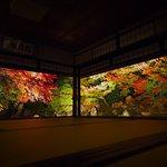 Entokuin Temple Foto