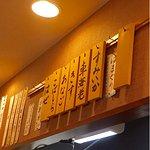 Photo of Tempura Fukuoka