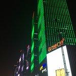 Photo de Wanda Vista Changsha