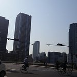 Minami (Namba) Foto