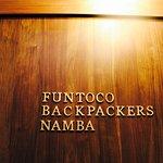 Foto de Funtoco Backpackers Namba